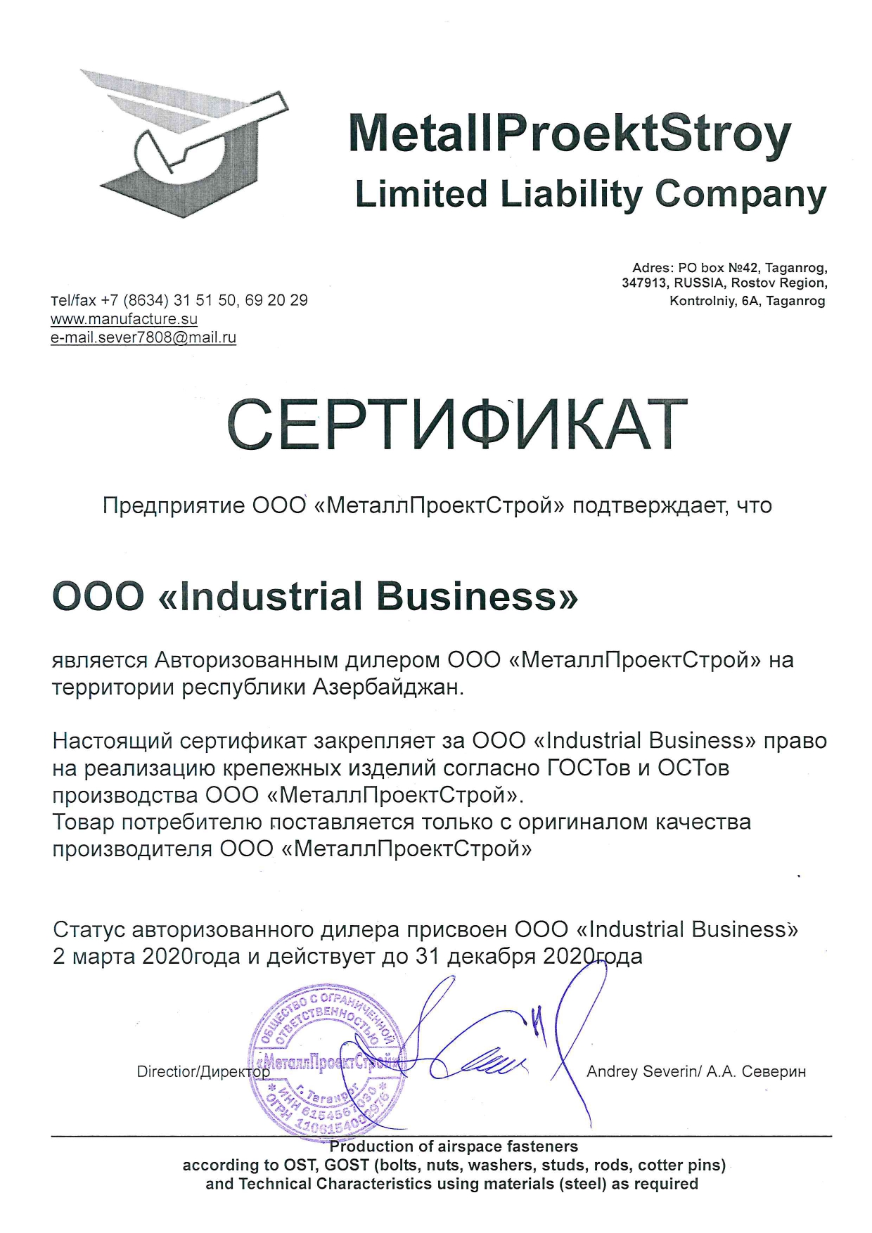MetallProektStroy LLC