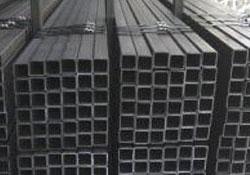 Düzbucaqlı profil boruları